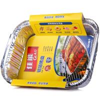 Glad/佳能铝箔烤盘长方形中号900ml*4个装 一次性餐盒烘焙烧烤FT3