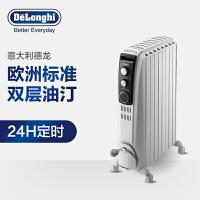 Delonghi/德龙 TRD40820T 电油汀取暖器家用静音油丁节能暖气片
