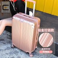 行李箱万向轮铝框拉杆箱密码箱包旅行箱28女男20寸学生24皮箱子26