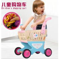 幼乐比 过家家仿真玩具 儿童购物车手推车