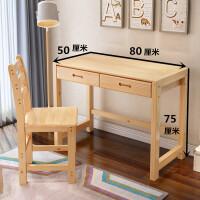 实木书桌家用台式电脑桌学习桌写字桌椅套装写字台 否