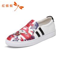 红蜻蜓秋季新款时尚一脚蹬防滑轻便舒适帅气休闲情侣鞋