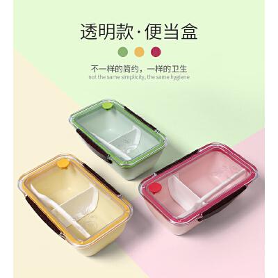 便当盒饭盒宝宝儿童辅食盒水果盒密封外出可爱卡通分格点心零食盒