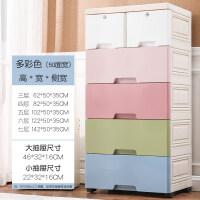 加厚塑料收纳柜子抽屉式儿童储物柜衣服箱宝宝衣柜家用五斗柜 多彩