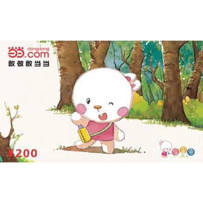 当当卡通卡--歪歪兔200元 新版当当礼品卡-实体卡,免运费,热销中!