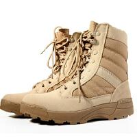 511军靴男高帮登山靴沙漠靴战术靴作战靴特种兵靴作战靴登山靴飞行靴陆战靴马丁靴