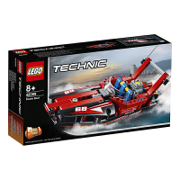 【当当自营】乐高(LEGO)积木 机械组Technic 玩具礼物8岁+ 快艇 42089