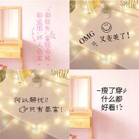 粉色少女墙贴纸自粘寝室宿舍改造ins风贴画墙壁网红房间装饰布置