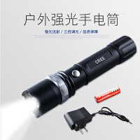 户外led强光手电筒可充电变焦远射迷你明亮家用防水夜骑行手电筒