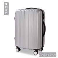 行李箱万向轮旅行箱20登机密码箱韩版24男女学生拉杆箱皮箱子26寸 银灰色_飞机轮磨砂 普通轮限购一个