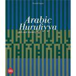 Arabic Hurufiya: Art and Identity