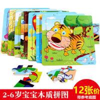 宝宝幼儿童积木质拼图2-5-6岁早教益智玩具男女孩积木迪士尼铁盒