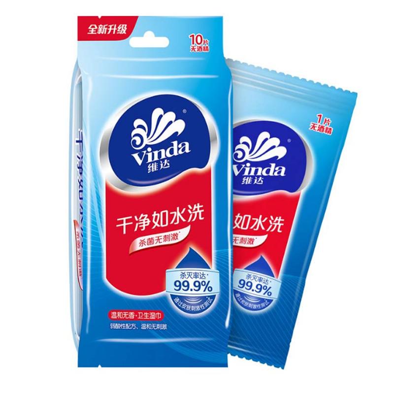 维达去菌湿巾温和无香3包超值装温和0刺激