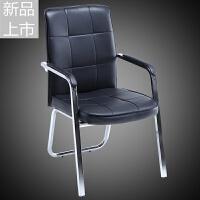 办公椅电脑家用靠背麻将简约弓形学生久坐会议椅职员办工凳子定制 钢制脚