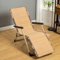 夏季办公室午睡摇椅垫沙滩椅用麻将竹凉椅子靠垫折叠躺椅凉席垫子 加宽加长款*碳化竹席垫48.*175cm (不含折
