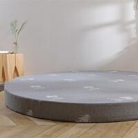 加厚圆床垫圆形床垫海绵床垫席梦思床垫可拆洗可定制