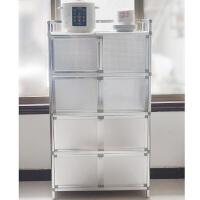 高层不锈钢碗柜橱柜阳台铝合金微波炉柜灶台柜储物收纳柜