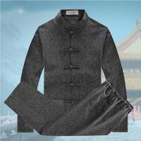 新款衬衫男士长袖大码亚麻唐装套装男款中式立领衬衣潮