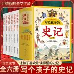 小鹿斑比 注音版儿童文学名家精选书系 小学生语文新课标必读丛书 一二三年级小学生课外阅读书籍 6-8-10-12岁儿童