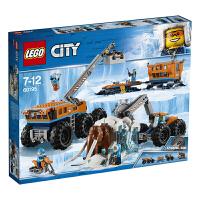 【当当自营】LEGO乐高积木城市组City系列60195 7-12岁极地移动勘探基地