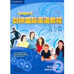 剑桥国际英语教程2青少版学生包(附1张CD和词汇手册)