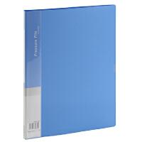 齐心AB600A 办公用品 试卷夹 报告夹 资料册 商务强力文件夹