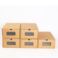 【10.25开门红!跨店每满100减50】物有物语 透明鞋盒 加厚款纸质透明鞋盒纸盒抽屉式收纳鞋盒男女鞋子收纳盒