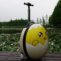 儿童拉杆箱男女童小孩学生宝宝行李拖箱卡通登机小旅行箱16/18寸 16寸萌小鸡 (发光轮) 全新3D立体系列