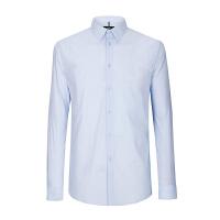 柒牌长袖衬衫春新款男士商务休闲纯色衬衫商务衬衣棉衬衫