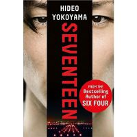 Seventeen: the new novel from the bestselling