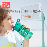 babycare便携运动款水杯