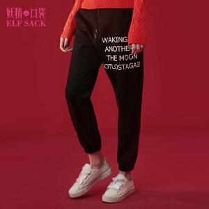 妖精的口袋漆黑夜跑者冬装新款字母印花运动休闲裤哈伦裤女