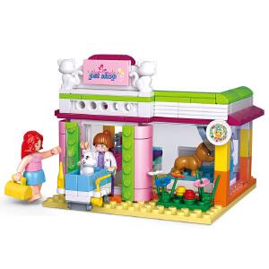 【当当自营】小鲁班新粉色梦想女孩海豚湾系列儿童益智拼装积木玩具 宠物美容店M38-B0602
