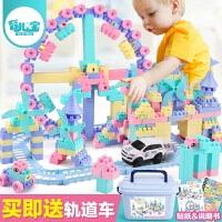 儿童积木拼装玩具塑料拼插1-2-3-6周岁7男孩女孩宝宝益智开发智力