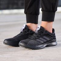 adidas阿迪达斯男子篮球鞋减震耐磨实战2018年新款运动鞋BB7539