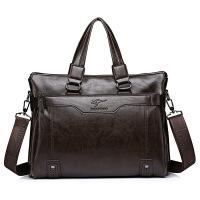 男包皮横款手提包商务皮公文包单肩包斜挎包男士包包