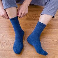 袜子男士加厚保暖毛圈防臭商务袜韩版中筒袜纯棉运动高腰袜