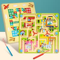 儿童磁性运笔迷宫玩具走珠益智力动脑思维专注力训练亲子游戏