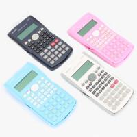 便携多功能函数计算器 科学计算器考试用 学生电子计算机