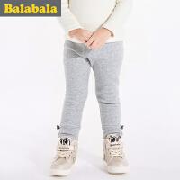 巴拉巴拉童装女童长裤小童宝宝裤子冬装儿童加绒童裤