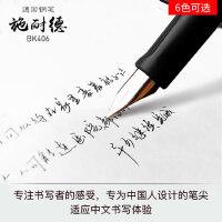 德国钢笔施耐德学生用练字钢笔成人墨囊钢笔*用BK406钢笔刻字
