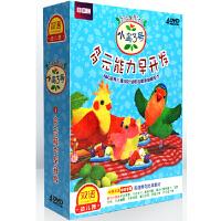 BBC小鸟三号4DVD双语早教双语动画故事碟片幼儿早教教育碟片