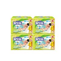 [当当自营]安儿乐 超能吸(棉柔干爽)婴儿纸尿裤(金装2代)加量装S30+4 x4包(适合体重4kg -8kg)