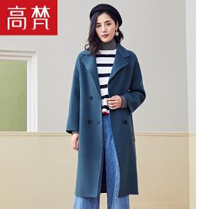 【1件3折 到手价:439元】高梵秋冬新款毛呢外套女羊毛雾霾蓝宽松中长款韩版双面呢大衣