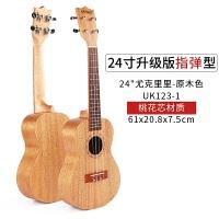 儿童吉他玩具可弹奏男孩木质学生女孩初学者原木入门21寸尤克里里
