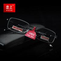 LianSan 恋上 金属全框老花镜 高清树脂 L3650 品牌高档老花镜