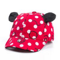 女孩男孩防晒遮阳犄角小孩帽儿童帽子鸭舌帽宝宝1-36月婴儿