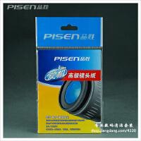 摄像机/数码相机/黑卡/微单/单电/单反清洁套装,含小旋风专业气吹/爱机镜头笔/清洁魔布/高级镜头纸5包