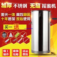 不锈钢摇蜜机加厚304小型蜜蜂摇糖机打糖机摇蜂蜜桶中蜂养蜂工具