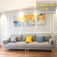 北欧沙发布艺简约小户型乳胶沙发羽绒双人三人四人位公寓客厅整装